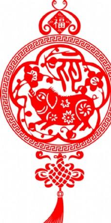 猪年 窗花 剪纸 中国节