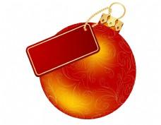 卡通圣诞球花纹元素