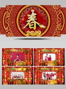 2019猪年春节视频拜年PR模板