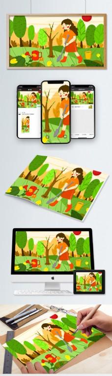 小清新插画保护环境人人有责草地种树