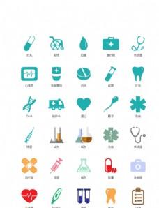 医疗实用小图标