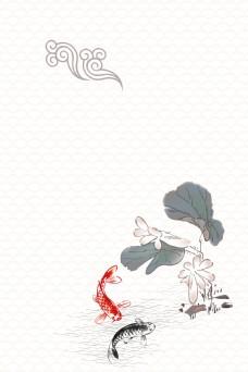 中国风水墨金鱼荷花背景