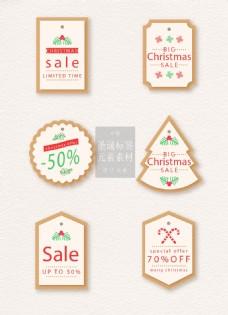 精致英文的圣诞标签