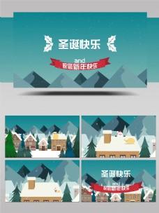 卡通风动画圣诞快乐PR模板