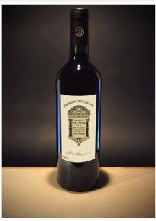 葡萄酒瓶包装设计