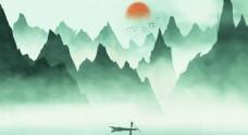 中国风水墨山水画插画