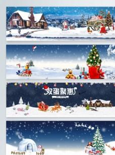 圣诞元旦双旦聚惠背景
