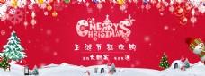 圣诞狂欢微信公众号封面图