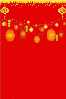 大红色传统元旦背景设计