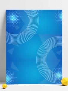 蓝色创意几何图形金融招聘背景