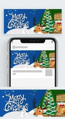 圣诞节手绘风格蓝色卡通麋鹿