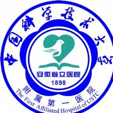 中国科学技术大学 安徽省立医院