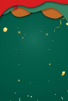 简约大气圣诞节剪纸风绿色背景海报