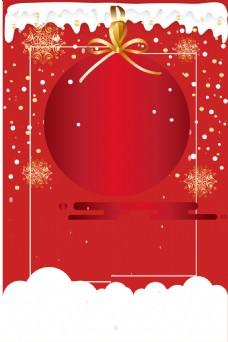 梦幻圣诞节平安夜背景设计