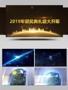 雄鹰展翅2019震撼大气年会开场