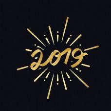 金色的2019新年