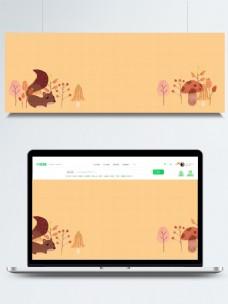 手绘卡通小松鼠蘑菇背景