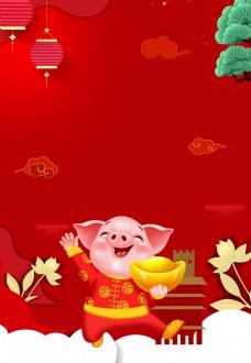 2019猪年喜庆背景设计