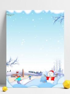 简约卡通大寒节气雪地滑雪背景素材