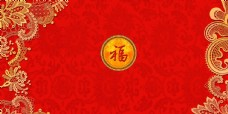 中式红色婚礼寿宴背景