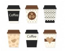 手绘矢量彩色条纹咖啡杯元素