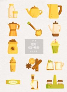 咖啡下午茶图标设计元素