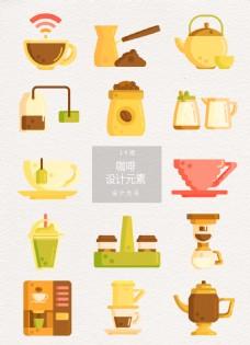 咖啡下午茶矢量ai设计元素