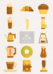 矢量咖啡下午茶设计元素
