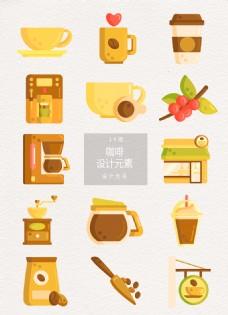 咖啡下午茶矢量设计元素