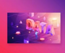 Data大数据