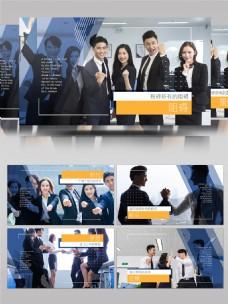 蓝色企业图文滑动宣传PR模板