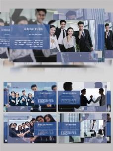 简洁商务企业宣传PR模板