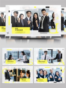 简洁大气商务团队介绍PR模板