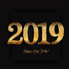 金色创意2019新年圣诞主题