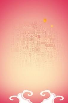 中国风文字底纹背景