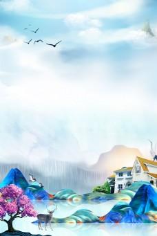 中国风房地产抽象背景合成海报