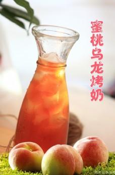 蜜桃乌龙考奶饮品海报