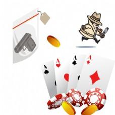 手枪 扑克牌 游戏币 证据