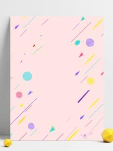 彩色孟菲斯新年背景设计