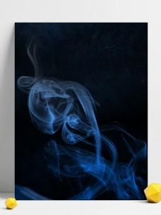 简约大气烟雾质感简约背景