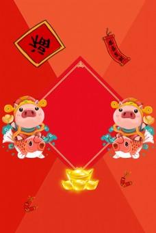 红色金猪富贵背景