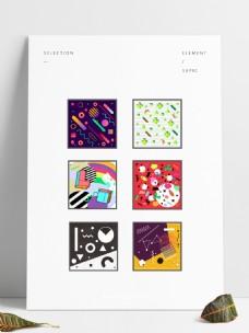 孟菲斯艺术风格矢量装饰图案套图