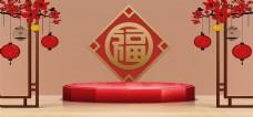 年货节古典简约文艺banner