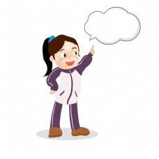 卡通手绘可爱的穿校服的小女孩指着对话框