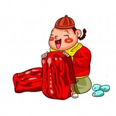 腊八节小少爷红枣绿豆手绘插画