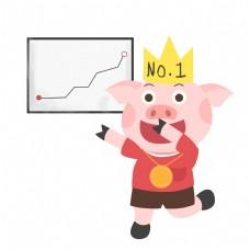双十一电商销售冠军小猪手绘卡通插图