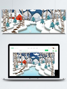 手绘树林大雪中的红房子背景素材
