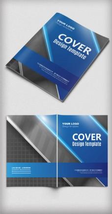 炫酷高档蓝色时尚创意画册封面设计