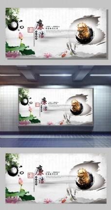 2017中国风廉洁展板设计