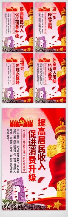 上海首届国际进口博览会亮点解读挂画